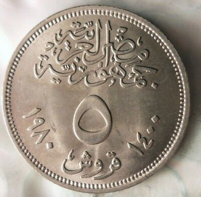 1980 EGYPT 5 PIASTRES - Excellent Coin - Free Shipping - MIDDLE EAST BIN #4
