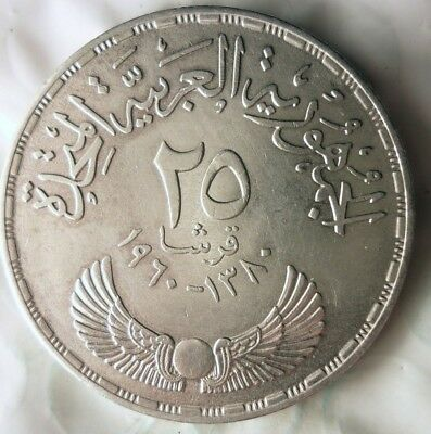 1960 EGYPT 25 PIASTRES - AU - STRONG GRADE Silver Large Coin - Lot #919