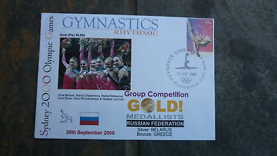 2000 Russian Gymnastics Team Olympic Gold Medal Win Souvenir Cover