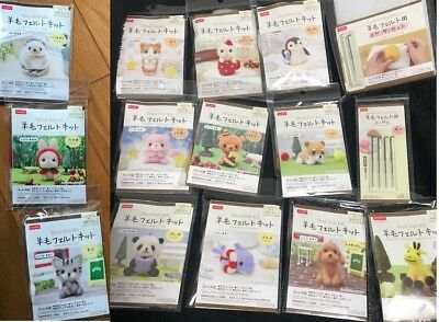 Daiso Japan Felt Kit Wool Needle Animal Felting Cat Dog Bear Penguin Cute DIY