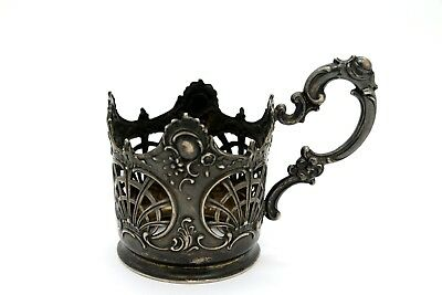 Antique Russian Empire Silver Cup holder, 84 Hallmark 98,31 Gr