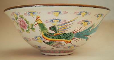 Very Fine Rare Old Antique Qianlong Mark Qing Chinese Canton Enamel Dragon Bowl