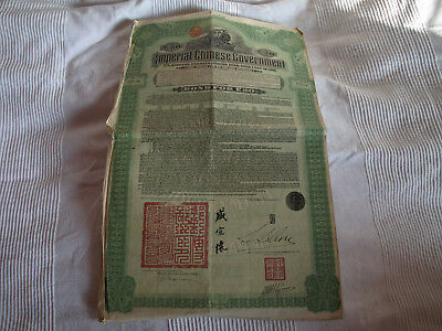 Historisches Wertpapier Imperial Chinese Guvernment 1911