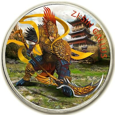 2017 South Korea ZI:SIN Gallus - 1 Ounce Pure Silver and Colorized !!