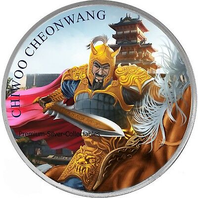 2018 South Korea Chiwoo Cheonwang - 1 Ounce Pure Silver and Colorized!!
