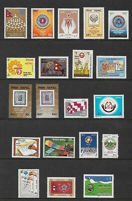 NEPAL mixed collection No.14, mint MNH MUH