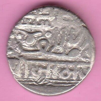 Nawanagar State-One Kori-Shree Jaamji-Rarest Beautiful Silver Coin-78