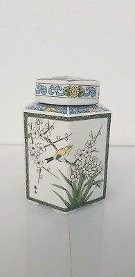 Chinese Style Tea Caddy