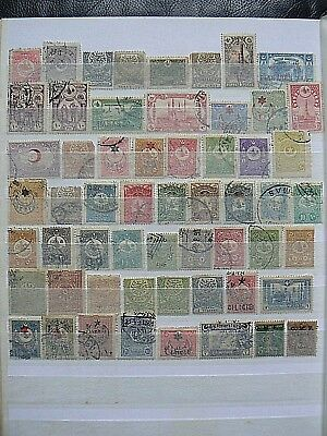 Collection Of Ottoman Empire (Turkey) Stamps