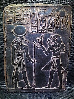 EGYPTIAN ARTIFACT ANTIQUITIES Ramses III And Thoth Stela Relief 1217-1256-BC