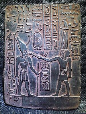 EGYPTIAN ARTIFACT ANTIQUITIES Ramses II With Seti I Stela Relief 2290-2275-BC