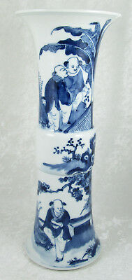 Antique Chinese Blue White Gu Vase 14 inch Tall c1890 Double Ring Mark Chip