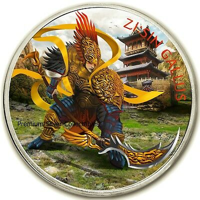 2017 South Korea ZI:SIN Gallus - 1 Ounce Pure Silver and Colorized!