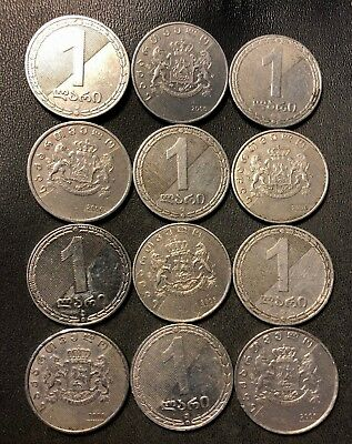 Old GEORGIA Coin Lot - 12 Super Uncommon Laari - Hard to Find Coins - Lot #922