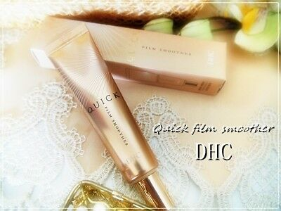 25 x 1g DHC Quick Film Smoother SACHETS NEW RRP £22 FOR SAME AMOUNT IN TUBE