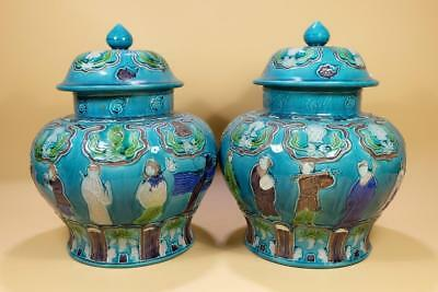 """Two Carved Fahua-Glazed """"Eight Immortals"""" Jars, Qing Dynasty."""