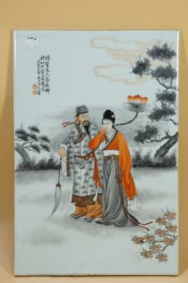 """Chinese Famille Rose Porcelain """"Immortals""""  Plaque Screen.#d"""
