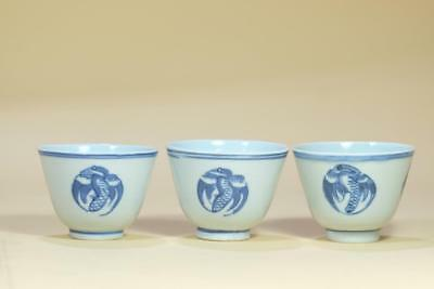 Three Chinese Blue White Porcelain Cups.