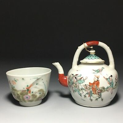 Antique Chinese Porcelain Famille Rose Teapot & Drinking Tea Cup