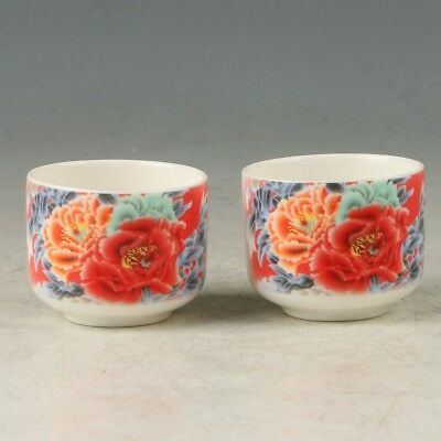 Chinese Handmade exquisite  Porcelain A pair of Cups MY0657