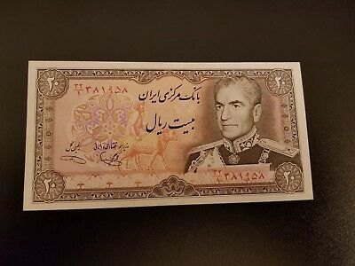 Iran Persia Banknote, 20 Rials, Mohammed Reza Shah, issued 1970's