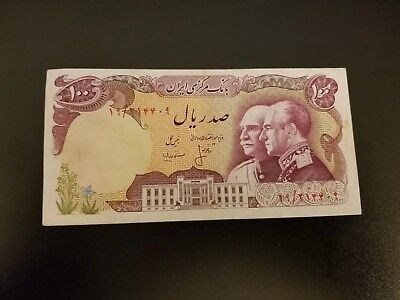 Iran Persia Banknote, 100 Rials, Reza Shah & Mohammed Reza Shah, issued 1970's