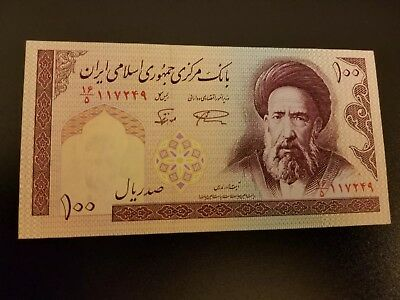 Iran Banknote, 100 Rials, first bank notes issued after Iran 1979 Revolution