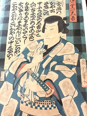 japanese print signed