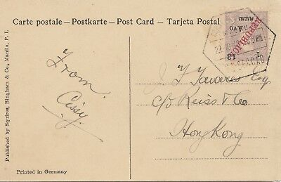 Macau post card 1913, Road to Sultans Home, Jolo to Hong Kong