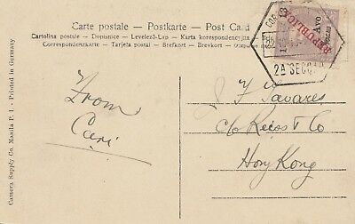 Macau post card 1913, Bone Yard Paco Cemetry to Hong Kong