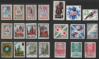 RUSSIA mixed collection No.63, CTO