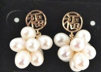 Vintage Chinese Sterling Silver Gold Plated Vermeil Pearl Cluster Post Earrings