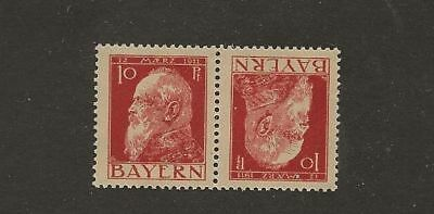 Germany Bavaria Sc# 79A Tete Beche Pair One Stamp Lh