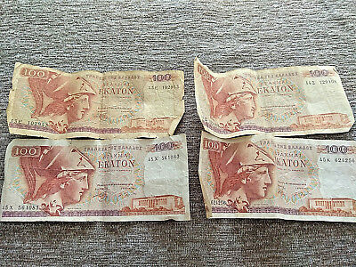 Lot of 4 100 Greece Drachma Banknotes - 1978 Circulated