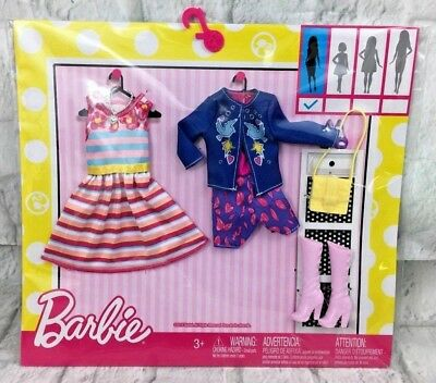 Barbie Fashions 2016 2 Outfits, Necklace,Boots & Yellow Purse NIP