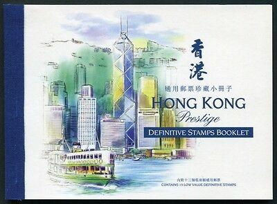 Hongkong 1999 Booklet Landscapes Definitives 897-909 A Markenheft  MNH