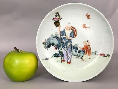 A Chinese famille rose figural dish plate with Qianlong mark