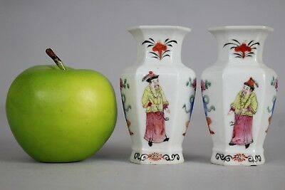 A pair of Chinese famille rose figural vases with 'CHINA' mark 20thc Republic