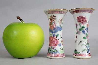 A pair of Chinese famille rose rooster trumpet vases Yongzheng-Qianlong 18thc