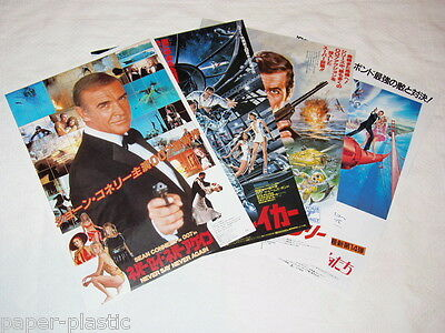 JAMES BOND 007 ROGER MOORE SEAN CONNERY lot of 4 flyers 1979-85 Japan