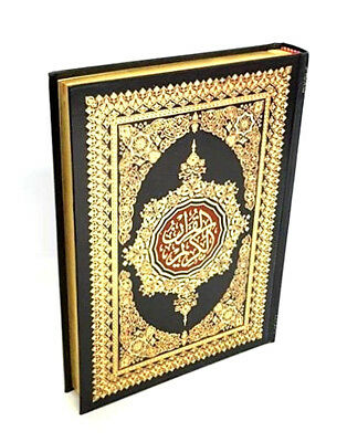 LARGE: Beautiful Cover Quran Mushaf Arabic with Gold Edges (QL37) DSC