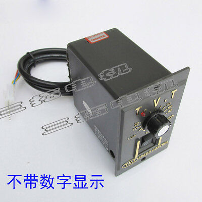 Motor Speed Controller 6/25/40/60/90/120/200W For AC220V Single Phase AC Motor