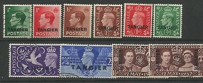 MOROCCO AGENCIES 1936 onwards KEVIII KGVI QEII mint & used stamps mix