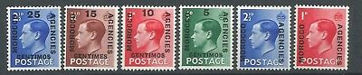 MOROCCO AGENCIES 1936 KEVIII mint stamps
