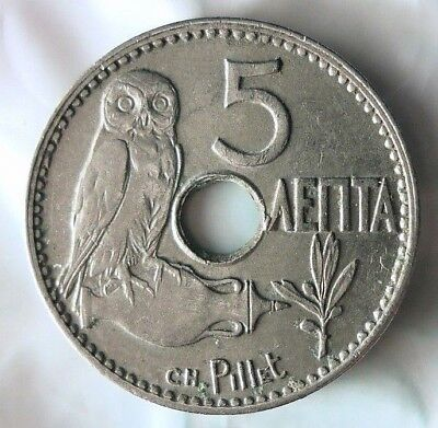 1912 GREECE 5 LEPTA - Excellent Vintage Coin - FREE SHIPPING - Greece Bin #AAA