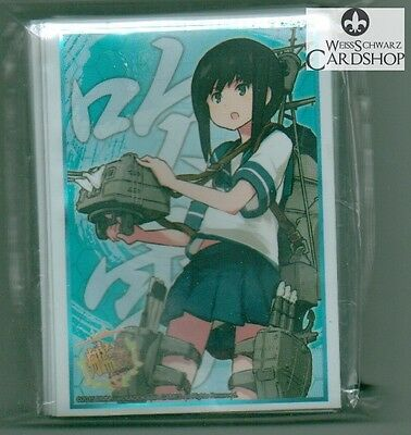 Bushiroad Sleeve Collection HG Vol.752 Kantai Collection [Fubiki] Sleeves