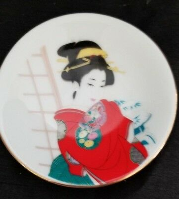 """Vintage Hand Painted Geisha Girl Portrait Small Bowl / Plate 4"""" Signed  R"""