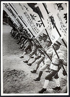 1942 Japanese Military Parade ~ World War Ii ~ French Foreign Press