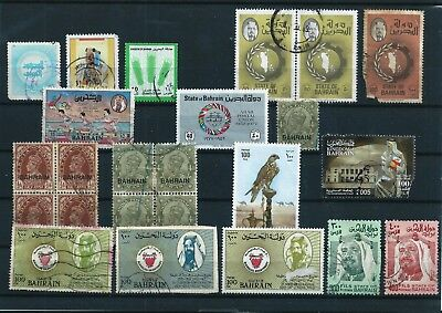 Bahrain Used Stamps Collection 1933 2005, Mixed Condition, Block Part Set