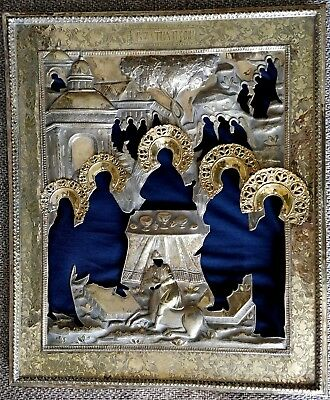 """Antique  19th c large Russian icon *The Holy Trinity*  bronze cover """" oklad """""""